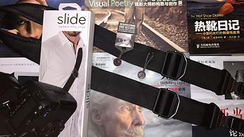 或是让你最满意的相机背带:PeakDesign 巅峰设计 slide 相机背带