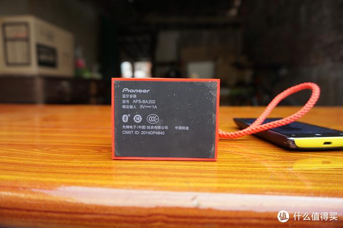 Pioneer 先锋 锋巢双振膜立体声NFC蓝牙小音箱