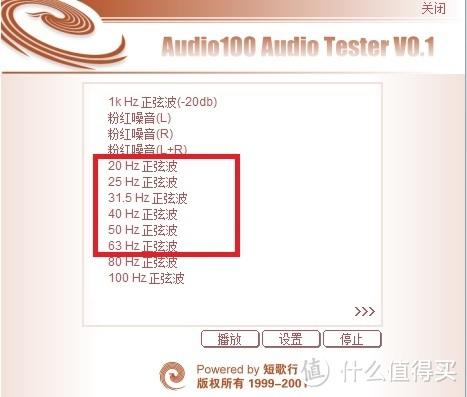 桌面时尚HIFI音响——奋达R30BT伯爵蓝牙音响评测