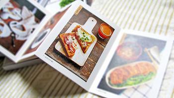 下厨房——一个小清新的吃货,一起来吃系列书籍套装评测