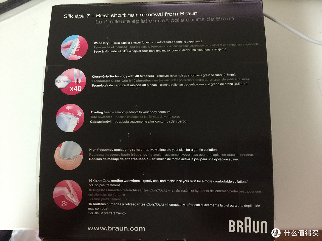 Braun 博朗 Silk Epil SE7681 女用电动脱毛器