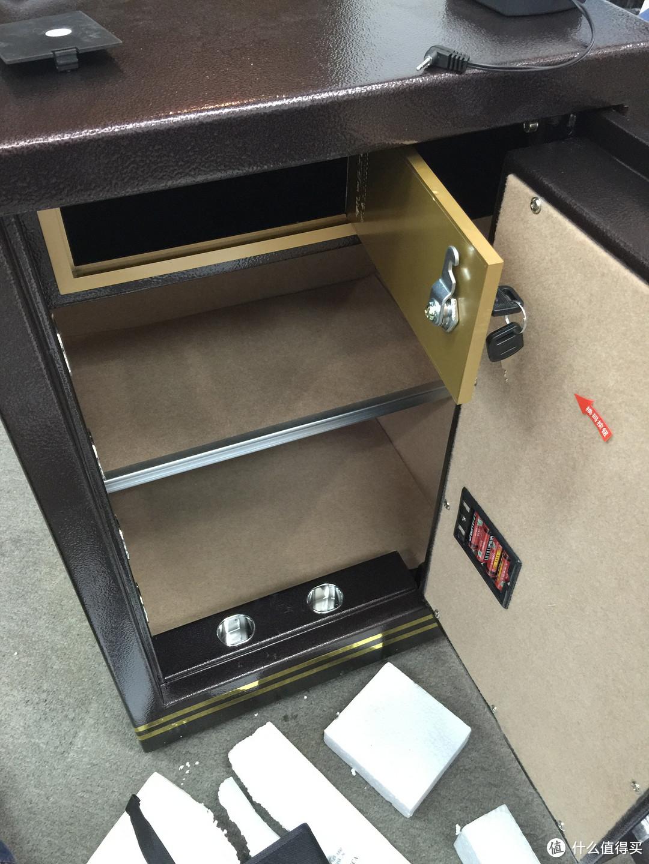 买个大号文具盒:deli 得力 33123 保险柜
