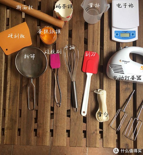 烘焙新手必备_烘焙工具清单 | 烘焙模具指南_什么值得买