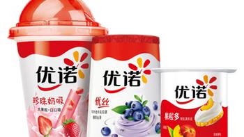 100%生牛乳发酵:哈根达斯母公司将法国老牌酸奶品牌 Yolplait 优诺 引入中国