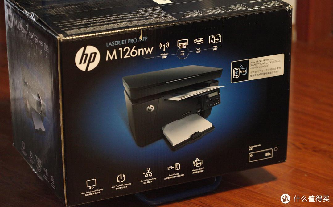 HP 惠普 LaserJet Pro MFP M126nw 一体机(打印 复印 扫描)
