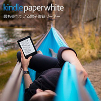 最具性价比的日版 Kindle Paperwhite 3 开箱以及购买经验