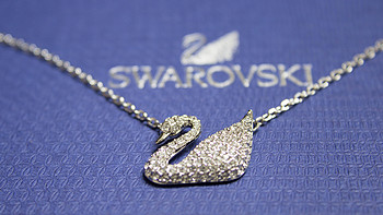 Swarovski 施华洛世奇 银色经典天鹅水晶项链