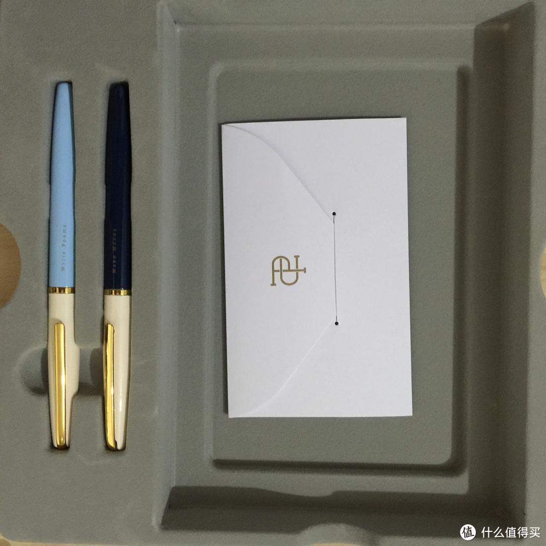 一次剁手:M&G 晨光 ONE BOX 无用之诗 文具礼盒
