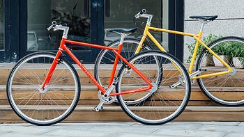 《到站秀》第6弹:700Bike城市自行车 后街 限量定制版(火山红、金秋黄)