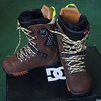 让我们滑雪去吧:DC Shoes Terrain 滑雪靴