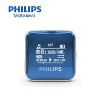 跑步装备之 PHILIPS 飞利浦运动型MP3播放器 SA2208