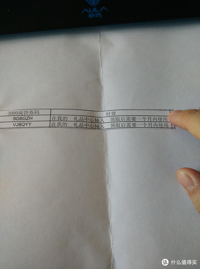 阅读就是美——iReader电纸书阅读器使用评测