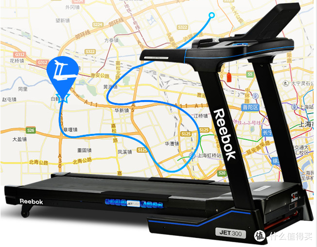 智能操作系统+JETfuse全新减震科技:Reebok 锐步 推出 JET系列智能跑步机