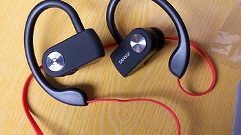 爱跑步的性价比之选 — SANSUI 山水i6无线运动蓝牙耳机