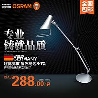 颜值很高的台灯:欧司朗 喷射式 卤素台灯
