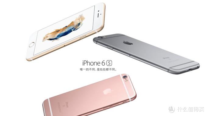 什么版本值得买:iPhone 6s / 6s Plus 首批抢购指南(陆 港 美 日)
