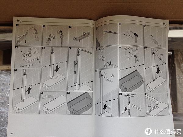 Skybad购买 Hansgrohe 汉斯格雅龙头花洒及安装碎碎念