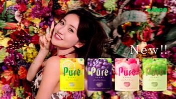 酸酸甜甜就是我 — 日本水果软糖Puré开箱试吃