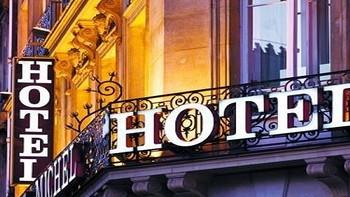 【什么值得买2015年度文章】专题:人生得意须尽欢——高端连锁酒店订房省钱秘笈