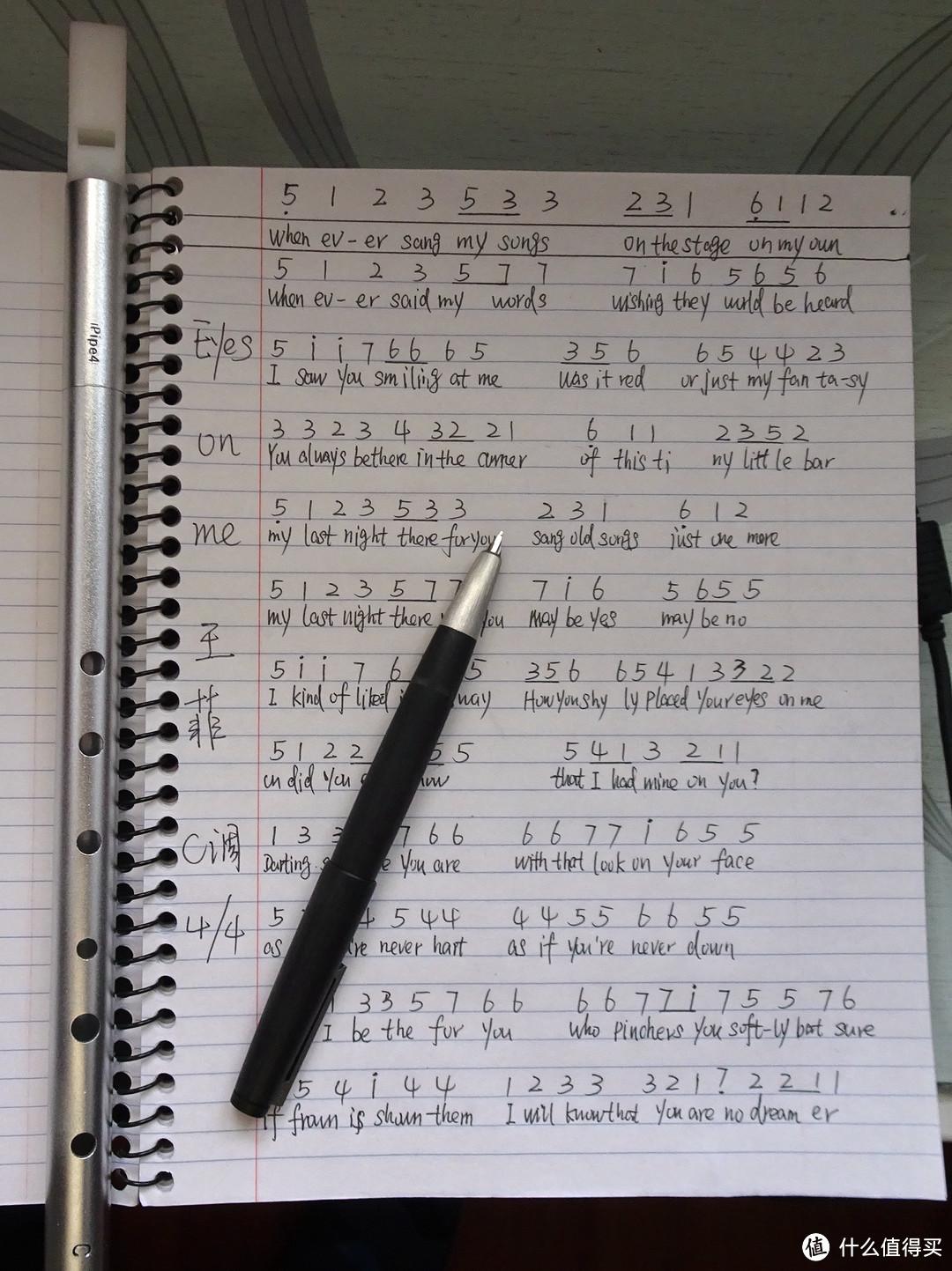 大龄文艺男青年之歌:口琴&哨笛 科普,附演奏视频