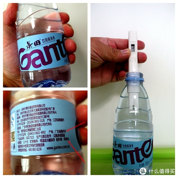 小米TDS检测笔实战:市售瓶装饮用水TDS值不完全测试