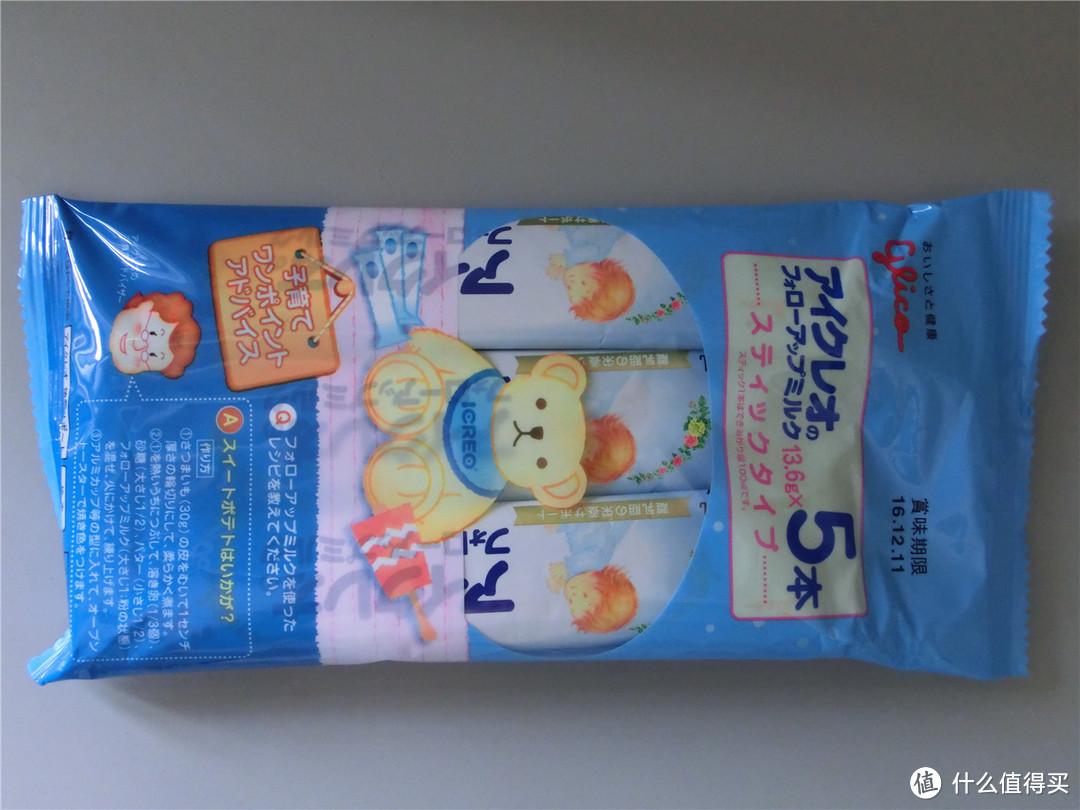 日淘奶粉第二弹——固力果二段婴儿奶粉