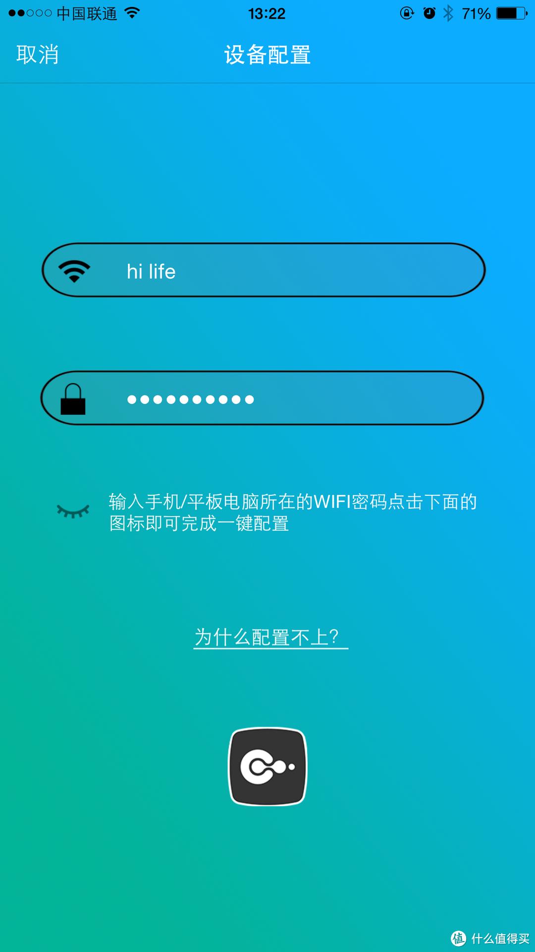 单独控制开关:HONYAR 鸿雁 wifi智能插线板开箱