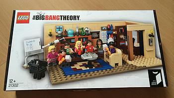 LEGO 乐高 21302  IDEAS系列之生活大爆炸