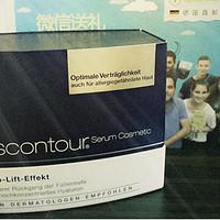 Visounter 玻尿酸原液——拯救我的大油皮