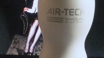 戏足活好 别样小筑:TENGA 典雅ATH-001W 真空飞机杯