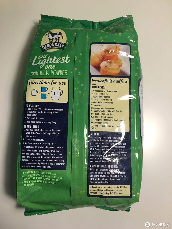强扭的瓜也甜:澳淘 coles & Devondale 德运 成人奶粉