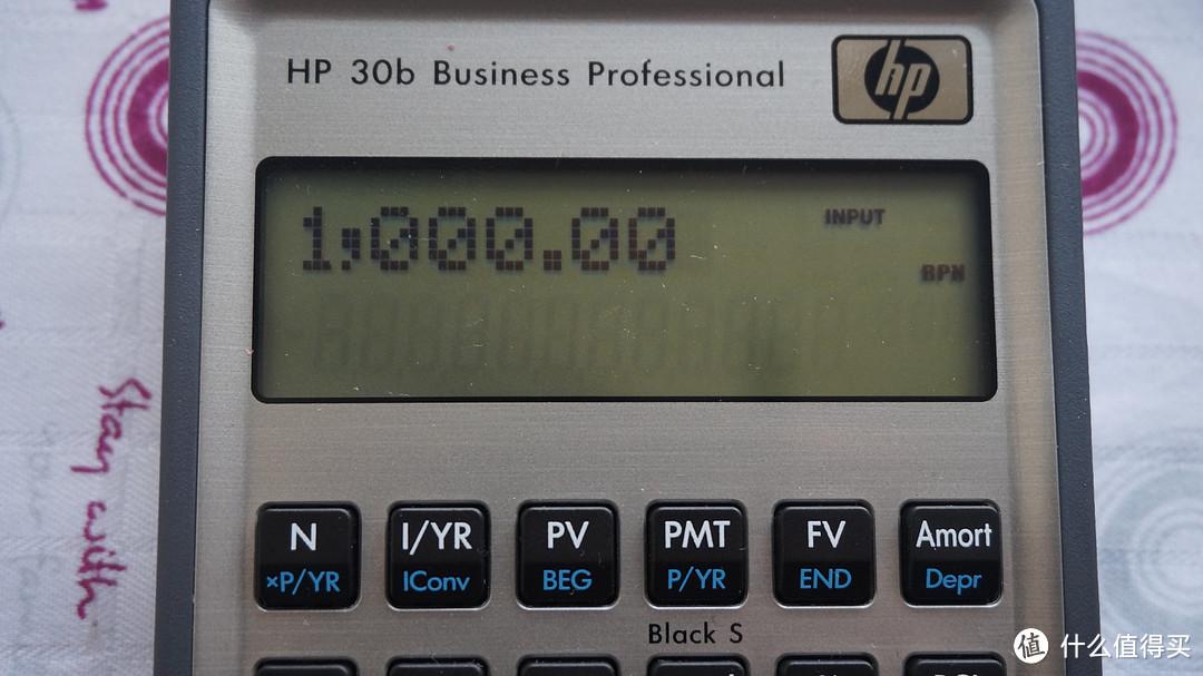 HP 惠普 30B NW238AA 金融计算器 开箱