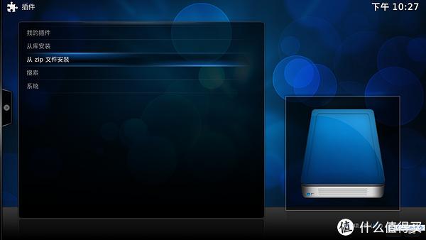 乔思伯V6 DIY高性价比NAS+HTPC二合一家庭媒体中心:软件篇