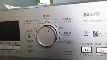 Sanyo 三洋 WF810626BICS0S 智能Air8变频8kg全自动滚筒洗衣机