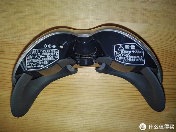 一切为了眼睛:Panasonic 松下 蒸汽眼罩 SW53