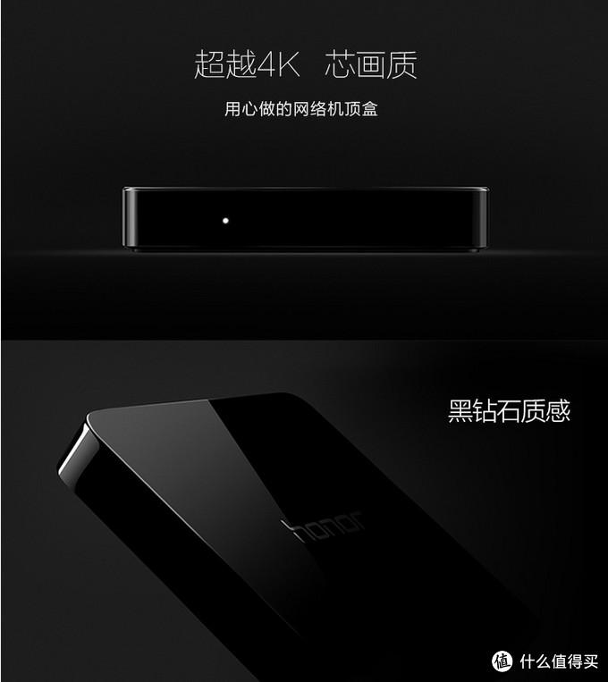 家中第一台电视盒子 — HUAWEI 华为 荣耀 M330