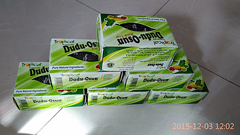 漂洋过海的肥皂们:Dudu Osun 黑肥皂