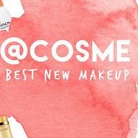 专题:COSME美容大赏 2015年度榜单首发放送