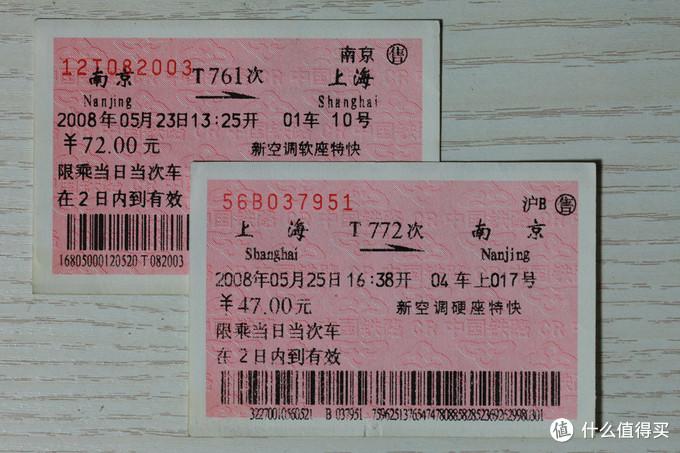 沪宁特快纪念 — BACHMANN 百万城 东风 DF11 0441内燃机车 & 25型双层硬座车厢(上局合段345070)