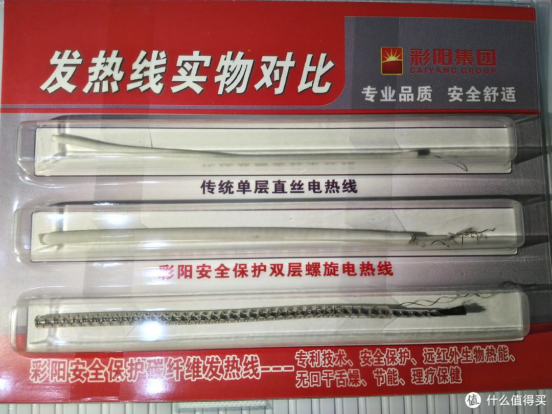 #琳琅国货#北有集中供暖,南有空调加热毯:彩阳热能毯