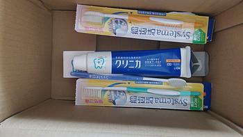 原装进口狮王 CLINICA酵素洁净牙膏 (清新薄荷) +狮王牙刷四支装