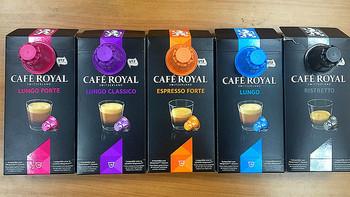 来自牛奶巧克力王国的胶囊咖啡体验