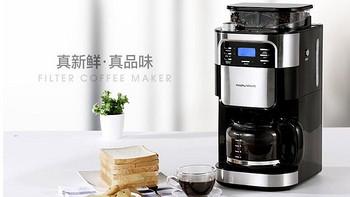 又再买了一台摩飞的产品— morphy richards 摩飞 MR1025 全自动磨豆美式咖啡机