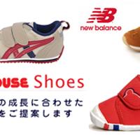 挑选儿童学步鞋的一些个人心得