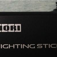 不再用手柄玩街霸了! HORI FIGHTING STICK MINI for PS4/PS3