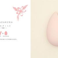 太忙了不想找对象:Tenga iroha 女性按摩器 雏樱 开箱