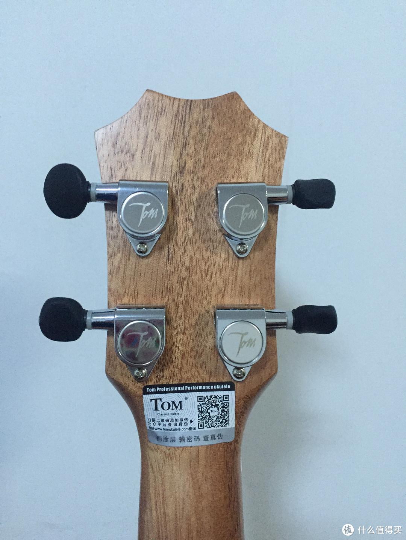 Tom ukulele 23寸尤克里里单板四弦TUC280