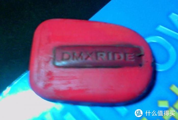 DMX RIDE