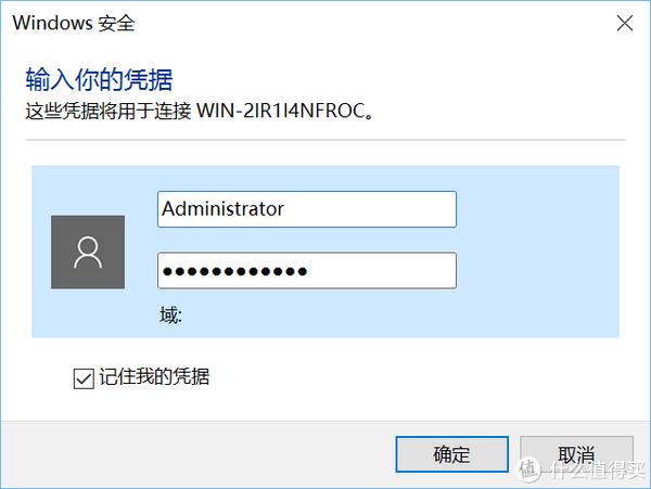 软件应用篇