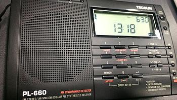 入门级航空迷:Tecsun 德生 PL-660 全波段收音机 开箱